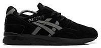 Мужские кроссовки Asics Gel Lyte V Shadow Black (Асикс Гель Лайт 5) черные