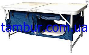 Раскладной стол для пикника Скаут ( раскладная мебель для туризма )