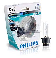 Ксеноновая лампа Philips D2S X-tremeVision 35W (85122XVS1) (1pcs blister)