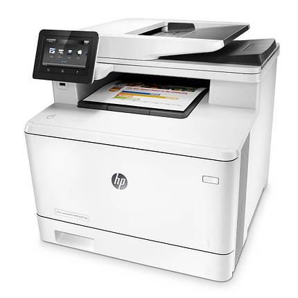 Многофункциональное устройство HP Color LJ Pro M477fdn (CF378A), фото 2