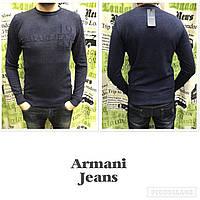 Свитер мужской Armani Jeans синий