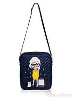 Стильная детская сумочка в наличии
