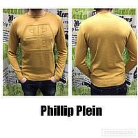 Свитер мужской Philipp Plein желтый