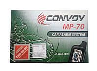 Автосигнализация Convoy MP-70 LCD