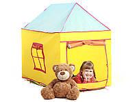 """Детская палатка """"Халабуда"""" 115х70х105 см"""