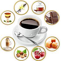 Кофе растворимый сублимированный  с ароматом и вкусом Лесной Орех