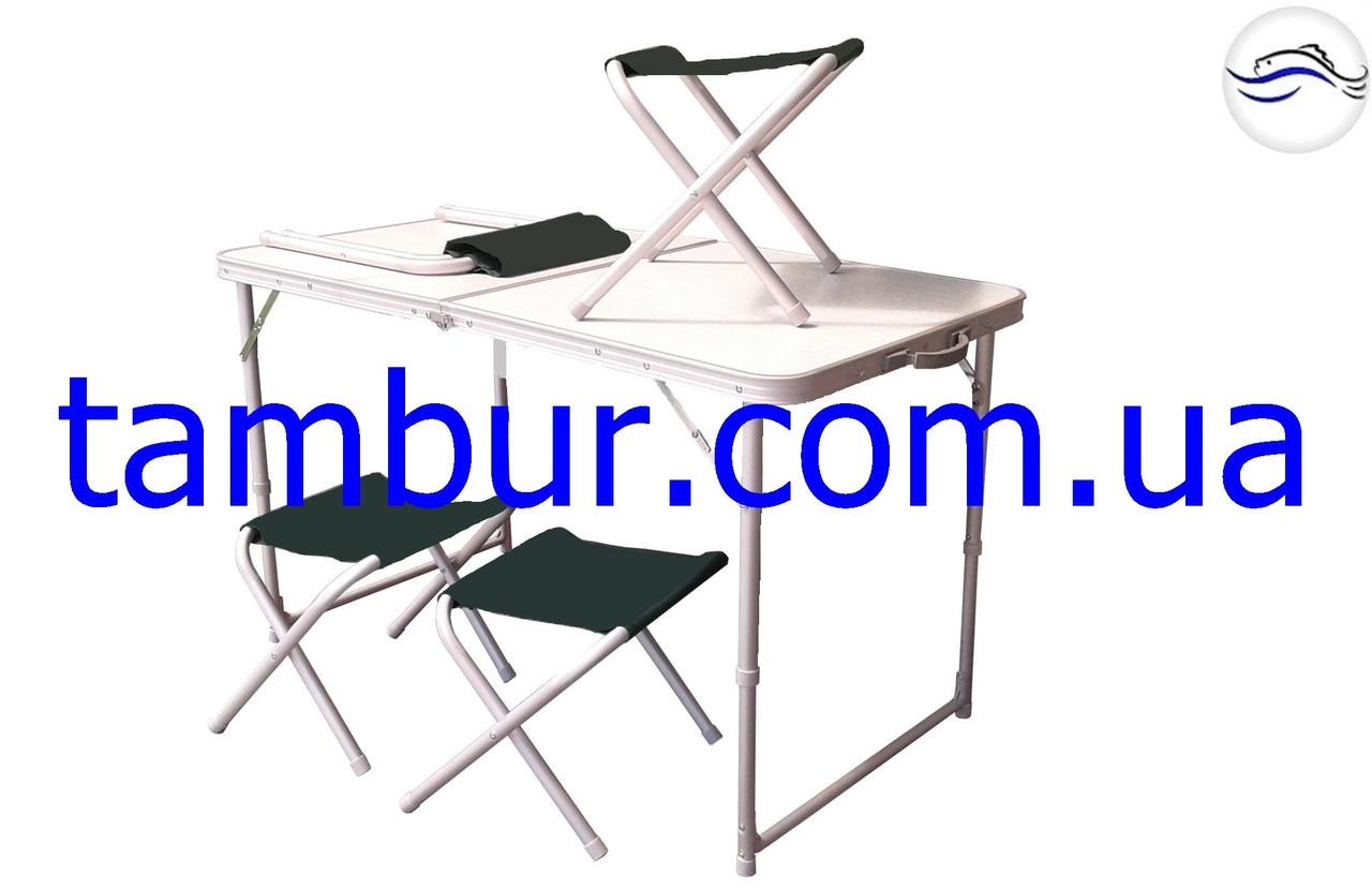 Раскладной стол для пикника стол и 4 стула ( раскладная мебель )