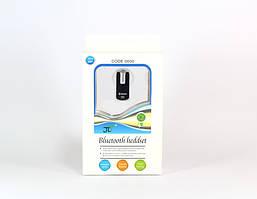 Bluethooth гарнитура N98 (100)