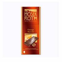 Шоколад  MOSER ROTH  Orange Mandel, 125 Г (черный)