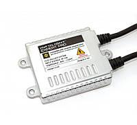 Блок розжига Infolight Expert Pro 35W с обманкой