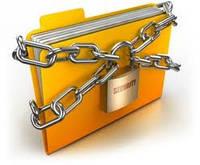 Створення системи обробки і захисту персональних даних в підприємстві (установі)