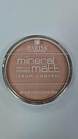 Parisa Cosmetics Mineral Powder (8)