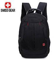 Городской рюкзак. 35 л. Тактический рюкзак. Рюкзак Wenger SWISSGEAR. Стильный рюкзак. Удобный рюкзак. SG20.