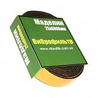 Антискрип Виброфильтр Маделин (25mm х 6m)