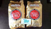 Кофе в зернах LavAzza ORO 1 кг (100% арабики!)