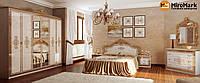 Спальня Дженіфер радіка беж, фото 1
