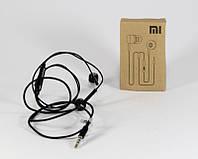 Наушники MDR 50332 (600) Минимальный заказ 5 шт., фото 1