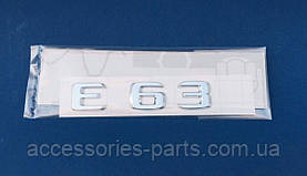 Mercedes-Benz E-Class W212/ W211  Значек Эмблема на багажник надпись E63 Новая Оригинальная