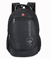 Городской рюкзак. 35 л. Тактический рюкзак. Рюкзак Wenger SWISSGEAR. Стильный рюкзак. Удобный рюкзак. SG18.
