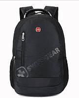 Городской рюкзак. 35 л. Тактический рюкзак. Рюкзак Wenger SWISSGEAR. Стильный рюкзак. Удобный рюкзак. SG21.