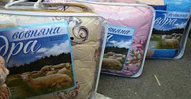 Одеяло шерстяное зашитое с двух сторон тканью