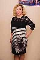 Женское платье весна-осень, фото 1