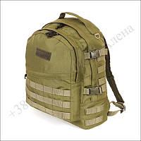 Тактический рюкзак 30 литров олива для военных, рыбалки, туризма нейлон