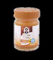 Оранжевый тайский бальзам с Криптолеписом(быстрая помощь суставам и связкам).