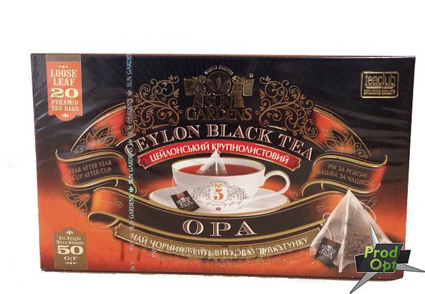Чай Garden ОРА 20 пірамідок, фото 2