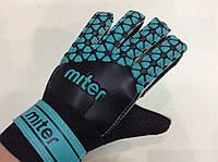 Перчатки вратарские детские MITER №4 с защитой пальцев