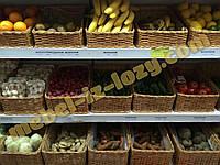Плетеные лотки- короба для фруктов и овощей