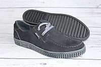 Комфортные мужские туфли, нубук, черные