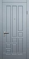 Металлические входные двери, фото 3