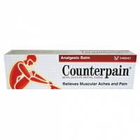 Counterpain - эффективная  обезболивающая мазь
