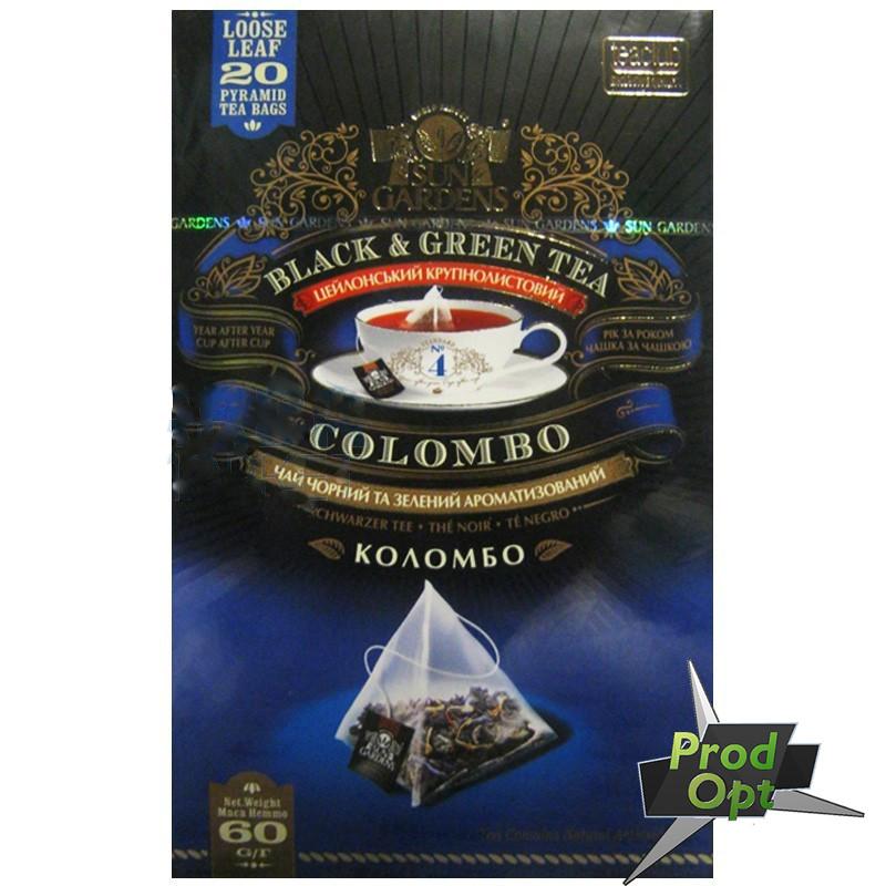 Чай Garden Сolombo Mix 20 пірамідок