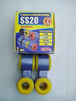 Стойка стабилизатора ВАЗ 2110-2112 SS 20 (полиуретановая)