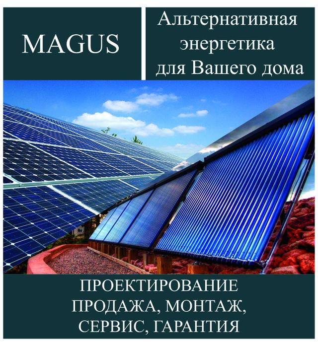 Сетевые солнечные электростанции в Украине