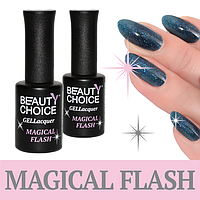 "Гель-лаки Beauty Choice с мерцанием ""Magical flash"""