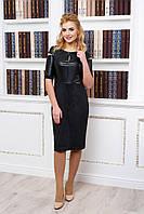 Ультрамодное черное  платье   Есения    44-50  размеры