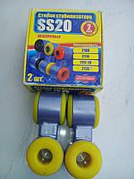 Стойка стабилизатора ВАЗ 2108-21099  SS 20 (полиуретановая)