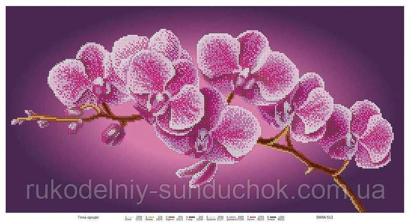 Схема для вышивания бисером DANA Ветка орхидеи 512