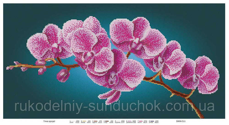 Схема для вышивания бисером DANA Ветка орхидеи 511