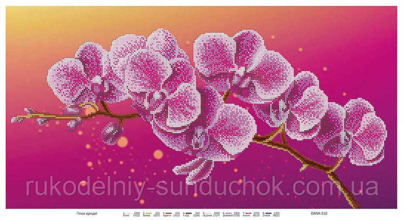 Схема для вышивания бисером DANA Ветка орхидеи 510