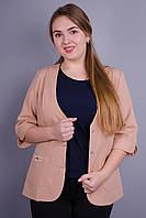 Карина. Стильный пиджак женский супер батал. Беж.