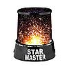 Нічник (проектор зоряного неба) Gizmos Star Master