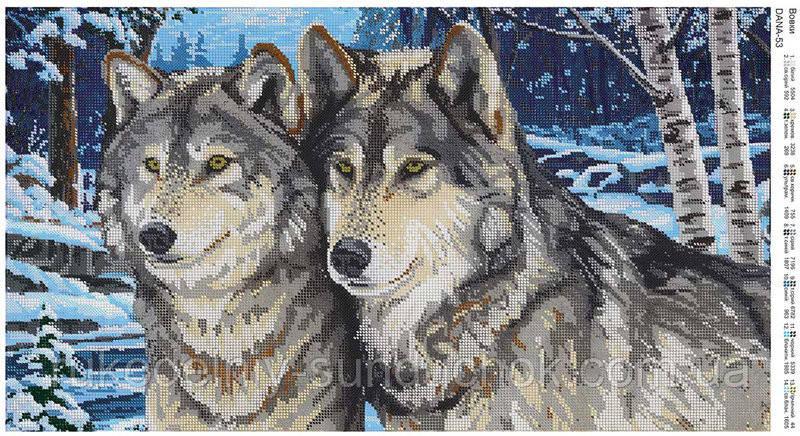 Схема для вышивания бисером DANA Волки 53