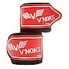 Бинты боксерские V`Noks 4,5m Black. Винокс черные