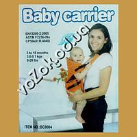 Слинг-рюкзак Baby Carrier ВС8004 для переноски ребенка в возрасте от 3 до 18 месяцев, фото 1