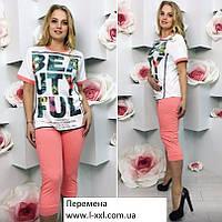 Женский костюм бриджии блузка Буквы (размеры 50-58)