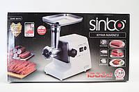 Мясорубка Sinbo SHB 3074 1500W
